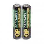 Batéria AAA(R03) Greencell GP